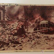 Postales: JAPÓN. TOKYO. GRANTERREMOTO DE 1923. VISTA DE UN TRANVÍA Y EDIFICIOS DERRUMBADOS. . Lote 40045580