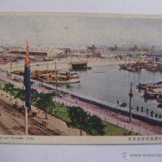 Postales: POSTAL JAPÓN - BUND AND KYOBASHI, KOBE. Lote 30804132