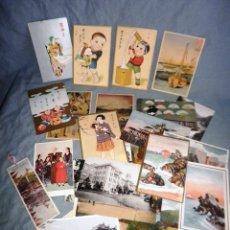 Postales: LOTE DE 29 ANTIGUAS POSTALES JAPONESAS - AÑO 1930 - CORRESPONDENCIA MISIONERO ESPAÑOL.. Lote 40176460
