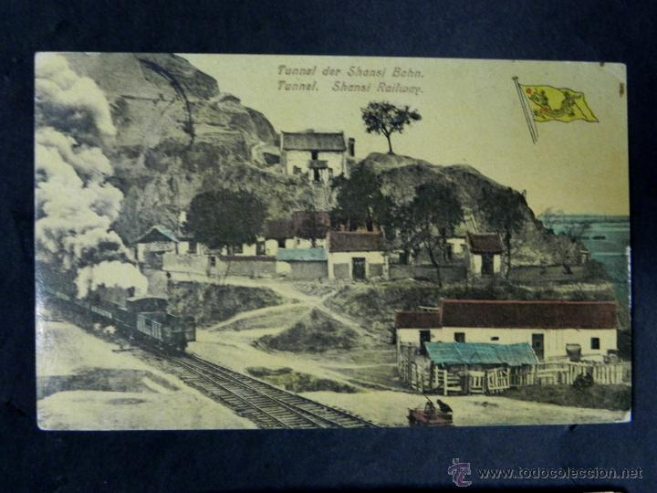 ANTIGUA POSTAL, EL TUNEL FERROVIARIO DE SHANSI , CIRCULADA (Postales - Postales Extranjero - Asia)