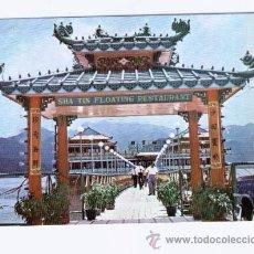 Postales: HONG KONG - THOROUGHFARE TO SHA TIN FLOATING RESTAURANT - 1966.. Lote 40379937