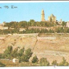 Postales: POSTAL JERUSALEN AÑOS 70 SIN CIRCULAR ISRAEL. Lote 40740334