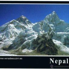 Postales: POSTAL DEL NEPAL SIN CIRCULAR. Lote 41246628