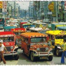 Postales: POSTAL PHILIPPINES - MANILA BUSY RIZAL AVENUE - CIRCULADA. Lote 41271765