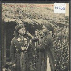 Postales: TOAKIN - VIETNAM - (19266). Lote 41558965