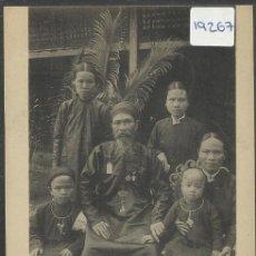 Postales: ANNAM TOURANE - VIETNAM -FAMILIA ANNAMITE -(19267). Lote 41559001