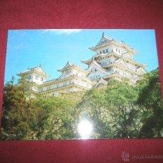 Postales: =Aª POSTAL-JAPÓN-HIMEJI CASTLE-JAPAN AIRLINES-SIN CIRCULAR-BUEN ESTADO-.. Lote 42356085
