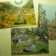 Postales: LOTE POSTALES JAPON. Lote 42877617