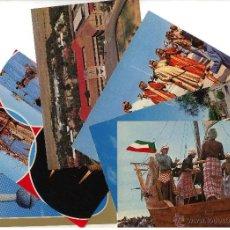 Postales: 6 POSTALES DE KUWAIT. AÑOS 60-70 . LA MAYORIA SIN CIRCULAR. Lote 43420266