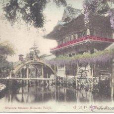 Postales: PS4459 JAPÓN 'WISTERIA BLOSSOM KAMEIDO TOKYO'. CIRCULADA EN 1917. Lote 43435916