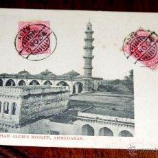 Postales: POSTAL DE SHAH ALUMS MOSQUE, AHMEDABAD, INDIA, CIRCULADA, TARAPOREVALAS ELITE SERIES N. 75.. Lote 43473821
