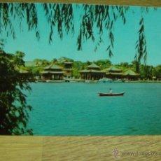 Postales: POSTAL DE CHINA - FIVE DRAGON PAVILION PEIHAI PARK. Lote 43818057