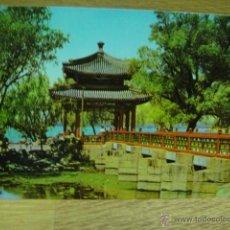 Postales: POSTAL DE CHINA - PAVILION HERALDING SPRING , SUMMER PALACE. Lote 43818107