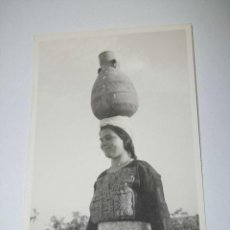 Postales: RAMALLAH WOMAN.-PHOTO LEON JERUSALEM . Lote 43909458