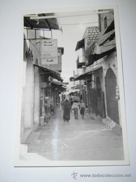 KING DAVID STRRET.-PHOTO LEON JERUSALEM (Postales - Postales Extranjero - Asia)