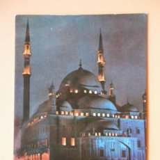 Postales: MOHAMED ALY MOSQUE. CAIRO - DIVERSOS AUTORES. Lote 44198661