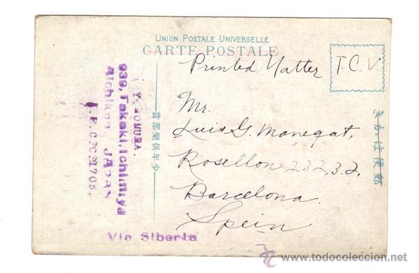 Postales: POSTAL ILUSTRADA JAPONESA CIRCULADA EN 1918. ENVIADA DE AICHI KEN, JAPÓN, A BARCELONA VÍA SIBERIA. - Foto 2 - 44222897