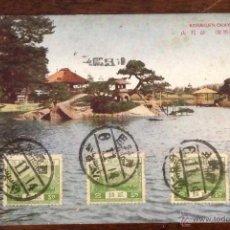 Postales: POSTAL KORAKUEN OKAYAMA. JAPÓN. CIRCULADA 1866.. Lote 44237128
