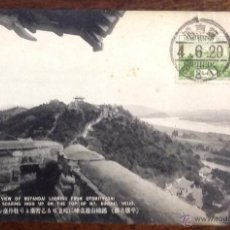 Postales: POSTAL JAPÓN. BOTANDAI DESDE OTOMITSUDAI. CIRCULADA.. Lote 44237185