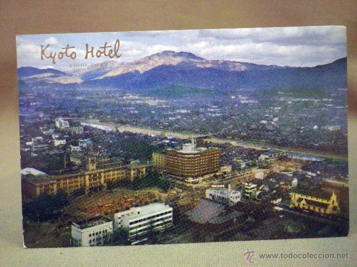 POSTAL, FOTO PÒSTAL, HOTEL KYOTO, JAPON (Postales - Postales Extranjero - Asia)