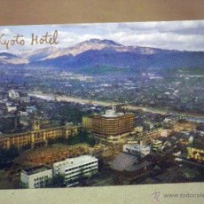 Postales: POSTAL, FOTO PÒSTAL, HOTEL KYOTO, JAPON. Lote 44270954