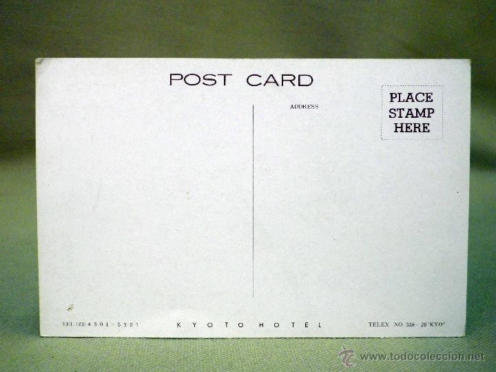 Postales: POSTAL, FOTO PÒSTAL, HOTEL KYOTO, JAPON - Foto 2 - 44270954