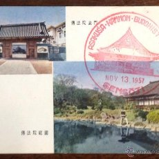 Postales: POSTAL JAPÓN. TEMPLO BUDISTA ASAKUSA-KANNON. CIRCULADA 1957.. Lote 44295625