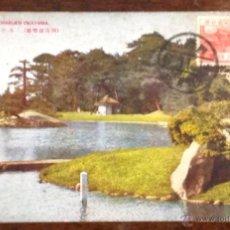 Postales: POSTAL JAPÓN. KORAKUEN OKAYAMA. CIRCULADA 1931.. Lote 44295755