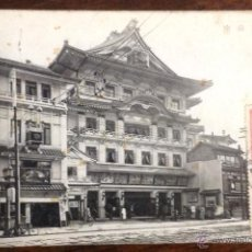 Postales: POSTAL KYOTO. JAPÓN. CIRCULADA.. Lote 44295948