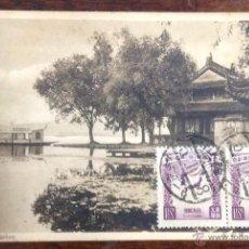 Postales: POSTAL WEST LAKE HANGCHOW. EDIT. K. & W. CIRCULADA 1597.. Lote 44295997