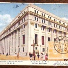 Postales: POSTAL MITSUI BUILDING THE GREAT BUILDING OF TOKIO. CIRCULADA.. Lote 44296166