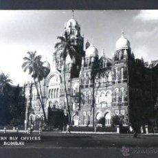 Postales: INDIA. BOMBAY *WESTERN RLY OFFICES* CIRCULADA 1958, RODILLO TINTA ROJA.. Lote 44786205