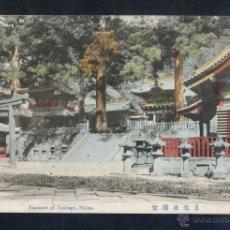 Postales: JAPÓN. NIKKO. *ENTRANCE OF TOSHOGU, NIKKO* NUEVA.. Lote 44801036