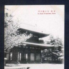 Postales: JAPÓN. KYOTO. *THESNOW OF OUTENMON, KYOTO* NUEVA.. Lote 44801144