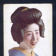 Postales: JAPÓN. TEXTO EN JAPONÉS. NUEVA. SEÑALES DE USO.. Lote 44801350