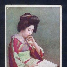 Postales: JAPÓN. TEXTO EN JAPONÉS. NUEVA. SEÑALES DE USO.. Lote 44801363
