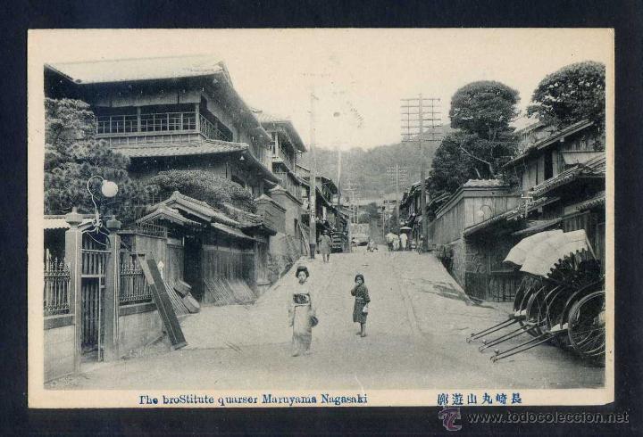 Girls Nagasaki