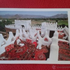 Postales: BONITA POSTAL DE ARABIA SAUDI SAUDITA COFFEE TIME ON THE UPPER TERRACE N/E N/C PRECIOSA TCHEKOF. Lote 44807613