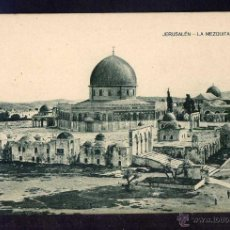 Postales: PALESTINA. JERUSALEM. *JERUSALÉN. LA MEZQUITA DE OMAR* NUEVA.. Lote 44812102