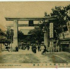 Postales: POSTAL JAPON KONDO OF SS TFMOJI TEMPLE (TEMPLO) CIRCULADA 1919 14 X 9 CM (APROX). Lote 45145919