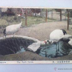Postales: ANTIGUA POSTAL THE PARK SUMA - JAPON -- CIRCULADA - ESCRITA - SELLO JAPONES PARTIDO -. Lote 45648692