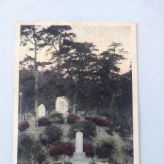 Postales: ANTIGUA POSTAL MONOLITO O TEMPLO - JAPON -- SIN CIRCULAR - NO ESCRITA - . Lote 45648711