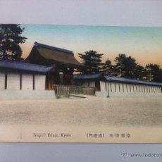 Postales: ANTIGUA POSTAL IMQERIL PALACE, KYOTO - JAPON -- SIN CIRCULAR - NO ESCRITA - . Lote 45648722