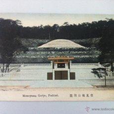 Postales: ANTIGUA POSTAL MOMOYAMA GORIYO, FUSHIMI - JAPON -- SIN CIRCULAR - NO ESCRITA - . Lote 45648734