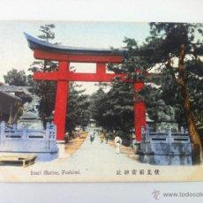 Postales: ANTIGUA POSTAL INARI SHRINE, FUSHIMI - JAPON -- SIN CIRCULAR - NO ESCRITA - . Lote 45648751