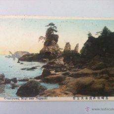 Postales: ANTIGUA POSTAL O-TATEYUKA, MOGI NEAR NAGASAKI - JAPON -- CIRCULADA - ESCRITA - . Lote 45648766