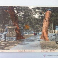 Postales: ANTIGUA POSTAL NAGATA TEMPLE, KOBE - JAPON -- CIRCULADA - ESCRITA - . Lote 45648827