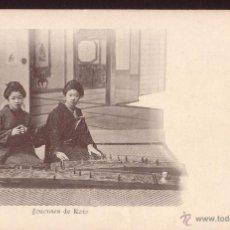 Postales: DOS GEISHAS DE KOTO JAPON CIRCA 1900. Lote 45656527