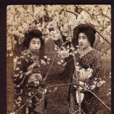 Postales: DOS GEISHAS JAPONESAS JAPON 1919. Lote 45656542