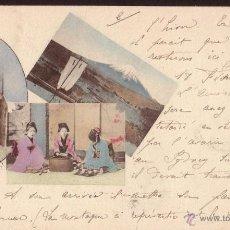 Postales: MULTIVISTA GEISHAS Y VOLCAN FUJIYAMA JAPON AÑO 1901. Lote 45656595
